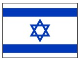 Perma-Nyl 5'x8' Nylon Outdoor Israel Flag