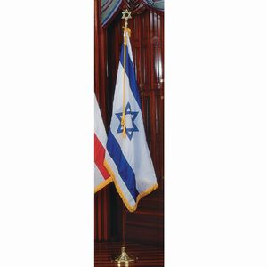 Deluxe Israel Presentation Set With 8' Pole